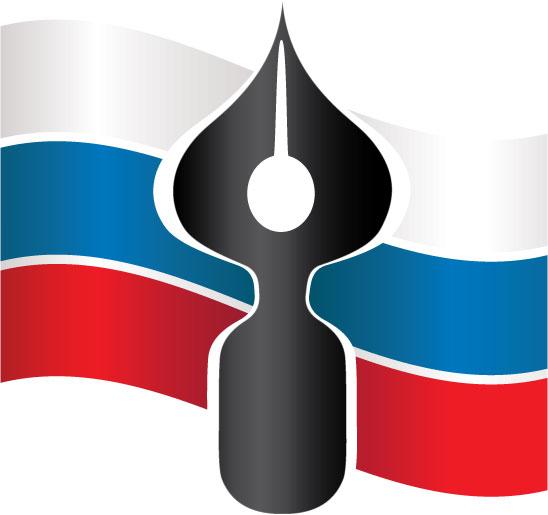 Союз журналистов Кировской области