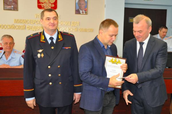 В УМВД наградили кировских журналистов