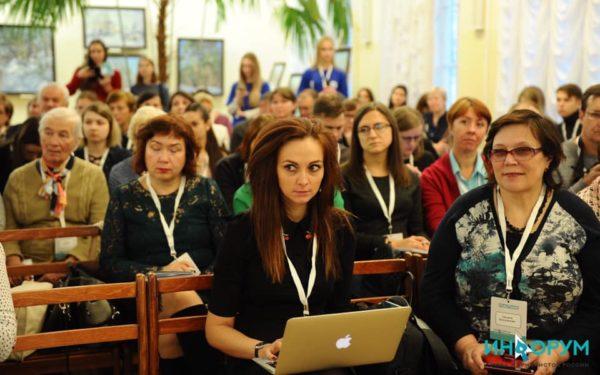 Последние тенденции медиасферы обсудят на форуме в Кирове