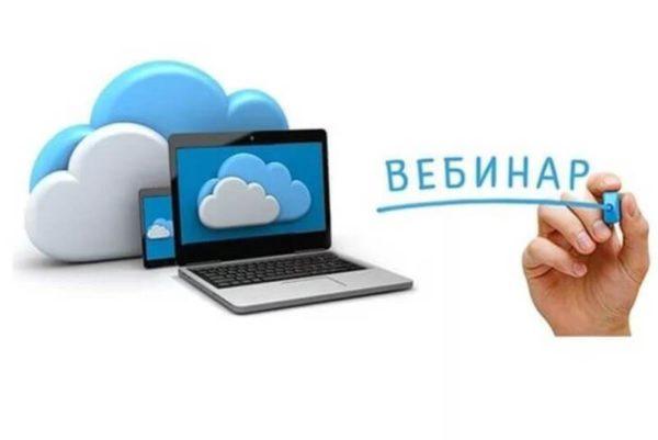 28 апреля Торгово-Промышленная Палата РФ проведет вебинар для редакторов и руководителей СМИ