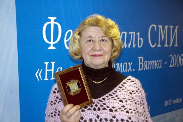 80 лет исполнилось Галине Зоновой