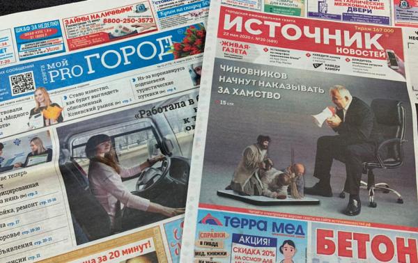 Два крупнейших медиахолдинга региона договорились о сотрудничестве