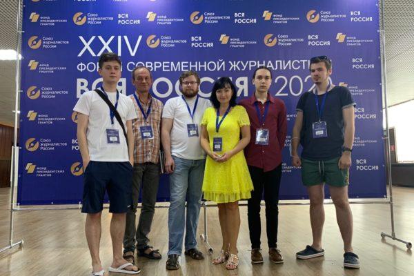 Кировское отделение Союза журналистов России участвует в форуме «Вся Россия — 2020» в Сочи