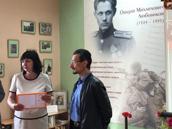 В Кирове прошло вручение литературной премии имени Овидия Любовикова