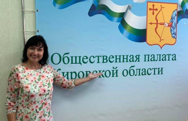 Елена Урматская была избрана в новый состав общественной палаты Кировской области