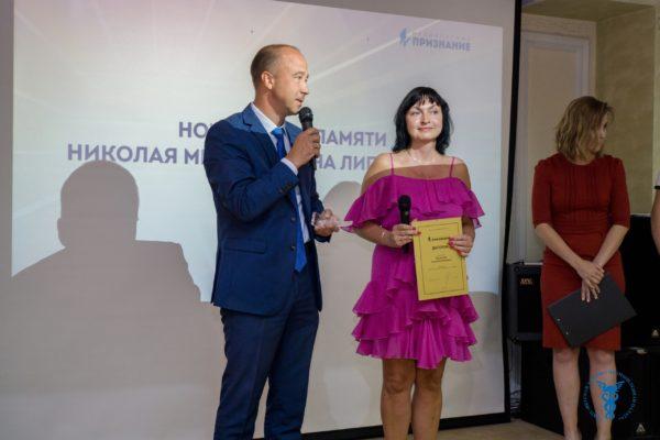 В Кирове наградили журналистов и PR-специалистов на медиапремии «Признание»